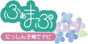 ふぁまっぷ ロゴ